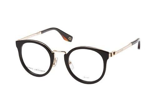 08afe86b0087a Óculos De Grau Feminino Marc Jacobs Marc 269 807 - Omega Ótica e ...