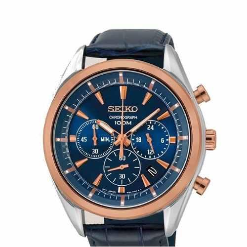 66f8c5948be Relógio Seiko Masculino Ssb160b1 D1dx - Omega Ótica e Relojoaria