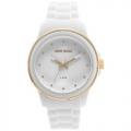 Relógio Mormaii Branco Feminino Mo2035iy/8t