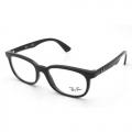 Armação para Óculos De Grau Infantil Ray-ban Rb 1584 3542