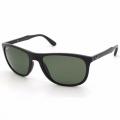 Óculos De Sol Ray Ban Rb4291 601/9a 58-19 145 Polarizado
