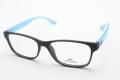 Armação De Óculos Lacoste Infanto-Juvenil L3804B 001