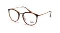 Armação óculos de grau Ray-Ban RB7140 5687