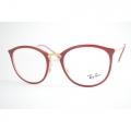 Armação Óculos de Grau Ray-Ban RB7140 5854