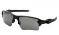 Óculos de Sol Masculino Oakley Flak 2.0 XL OO9188-7359