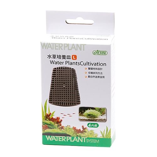 Base para Cultivo de Plantas G (4 uni.) Ista
