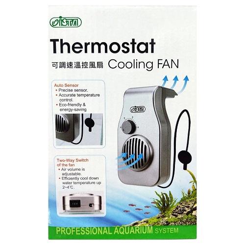 Cooler com Termostato Ista