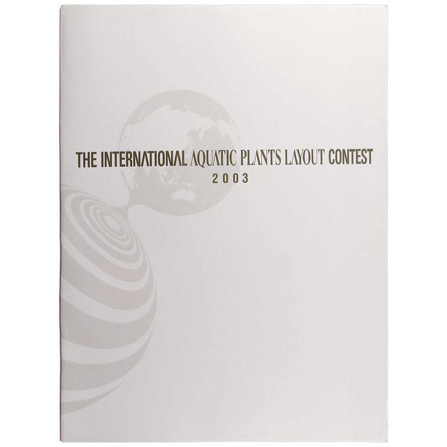 Livro The International Aquatic Plants Layout Contest Book 2003