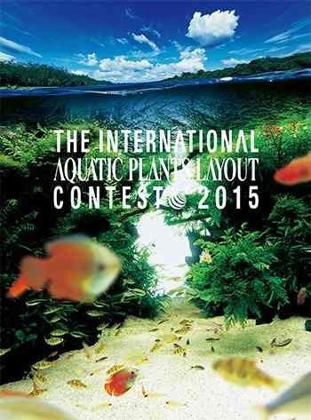 Livro The International Aquatic Plants Layout Contest Book 2015