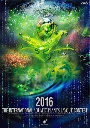 Livro The International Aquatic Plants Layout Contest Book 2016