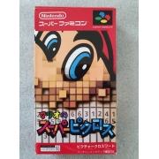 Mario Super Picross - Super Famicom - Usado