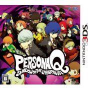 Persona Q - USADO - Nintendo 3DS