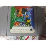Pocket Monster JPN - USADO - Nintendo 64