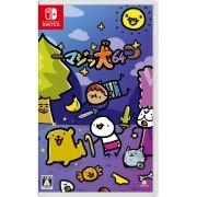 Super Cane Magic Zero - Nintendo Switch