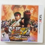 Super Street Fighter IV - USADO - Nintendo 3DS