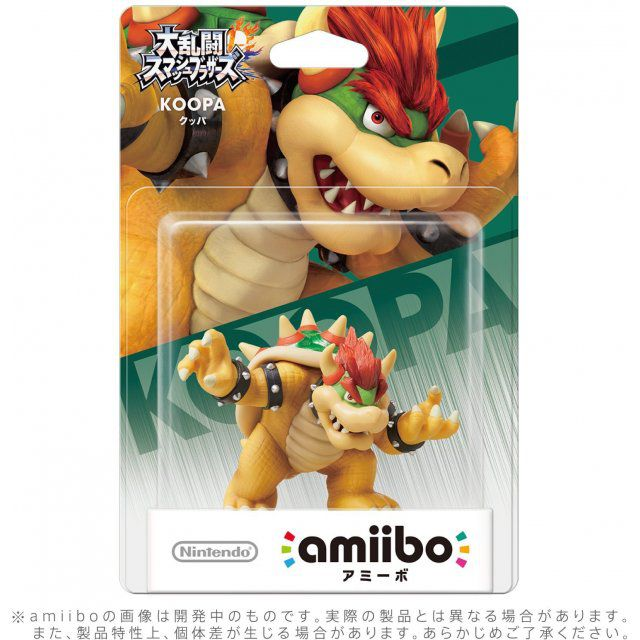 Amiibo - Bowser (Super Smash Bros. Series)
