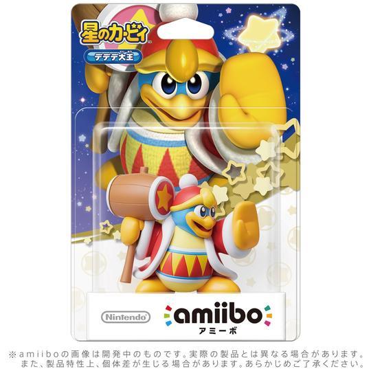 Amiibo - King Dedede - Envio Internacional