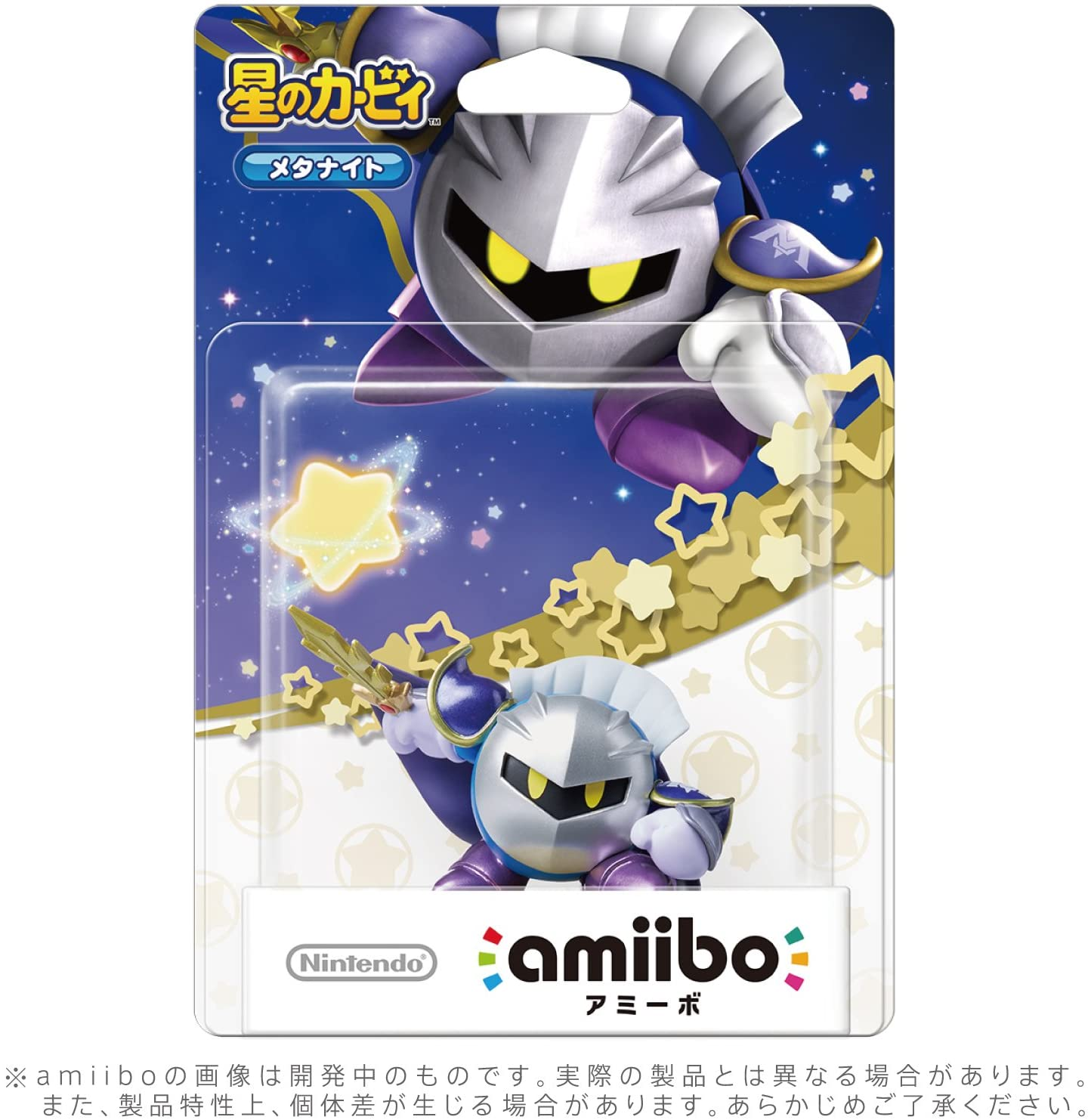 Amiibo - Meta Knight - Kirby Series