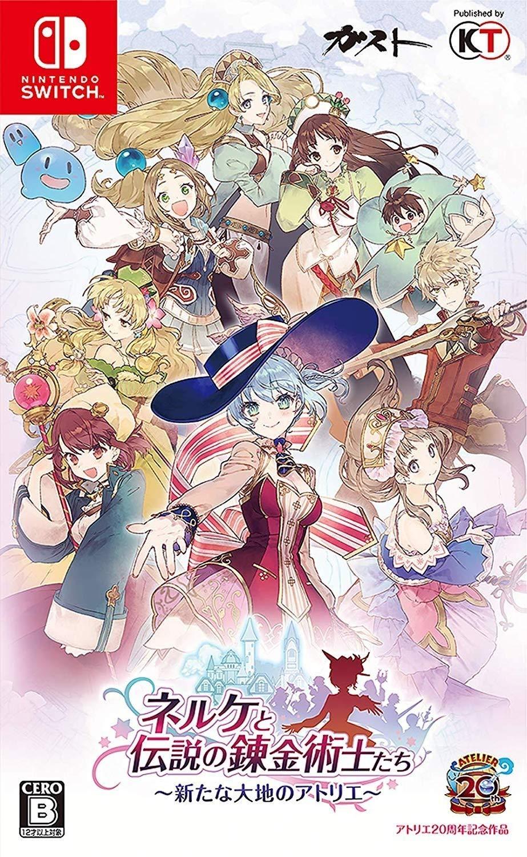 Atelier Ryza 2 + Nelke & the Legendary Alchemists - Nintendo Switch