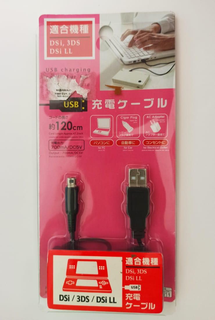 Carregador - USADO - Nintendo DS e 3DS