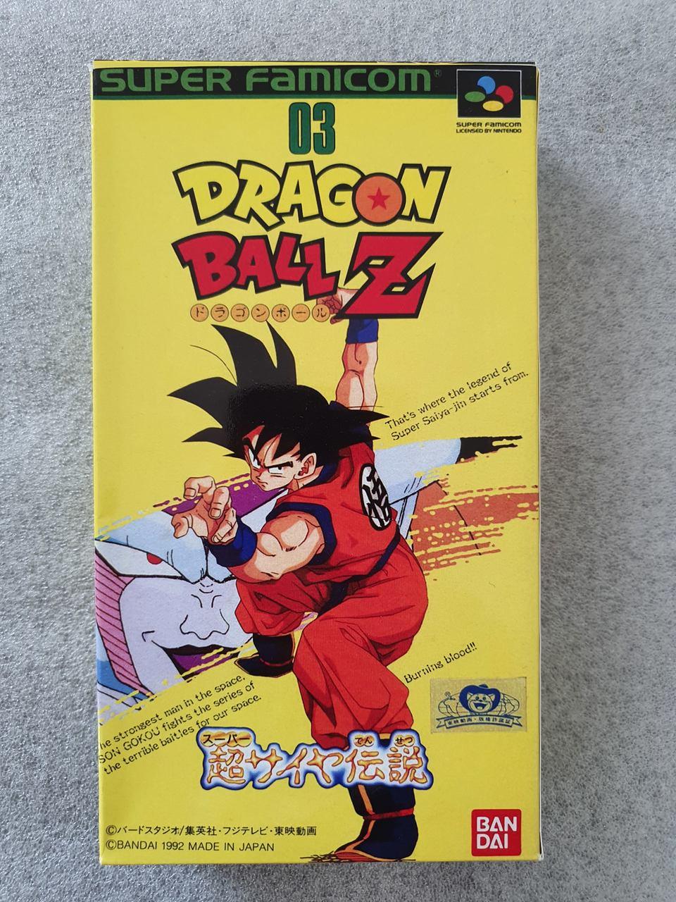 Dragon Ball Z - A Lenda do Super Sayajin - Super Famicom - Usado