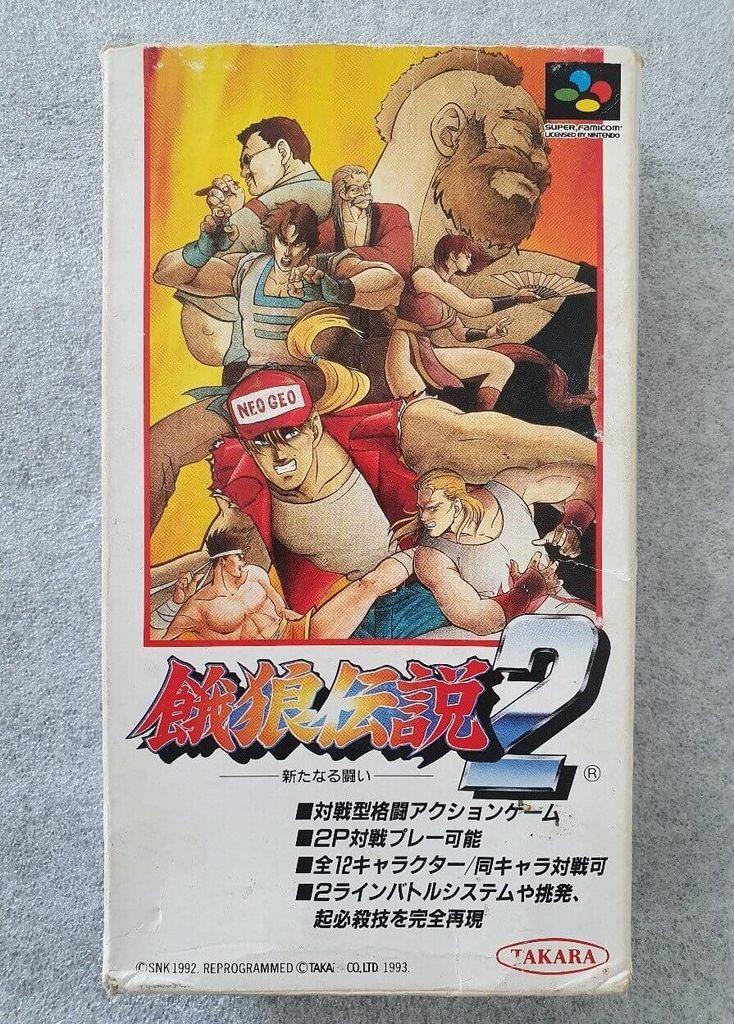 Fatal Fury 2 - JP - Super Famicon - Usado