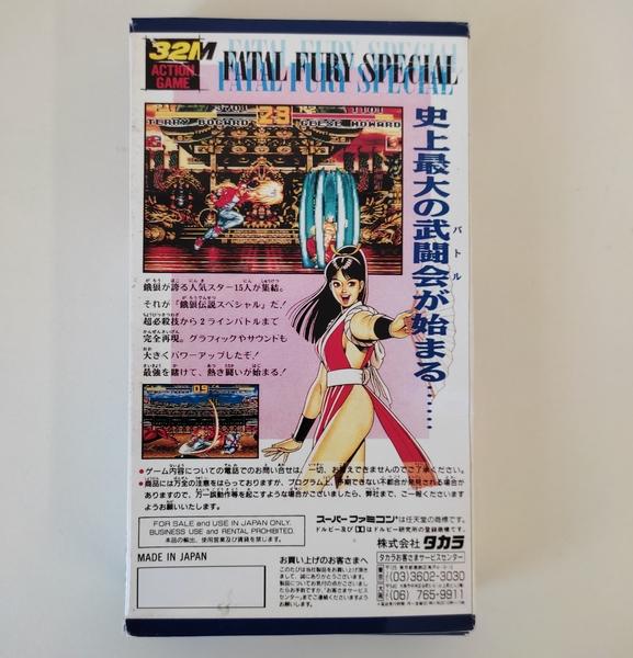 Fatal Fury SPECIAL - JPN - Super Famicom - Usado