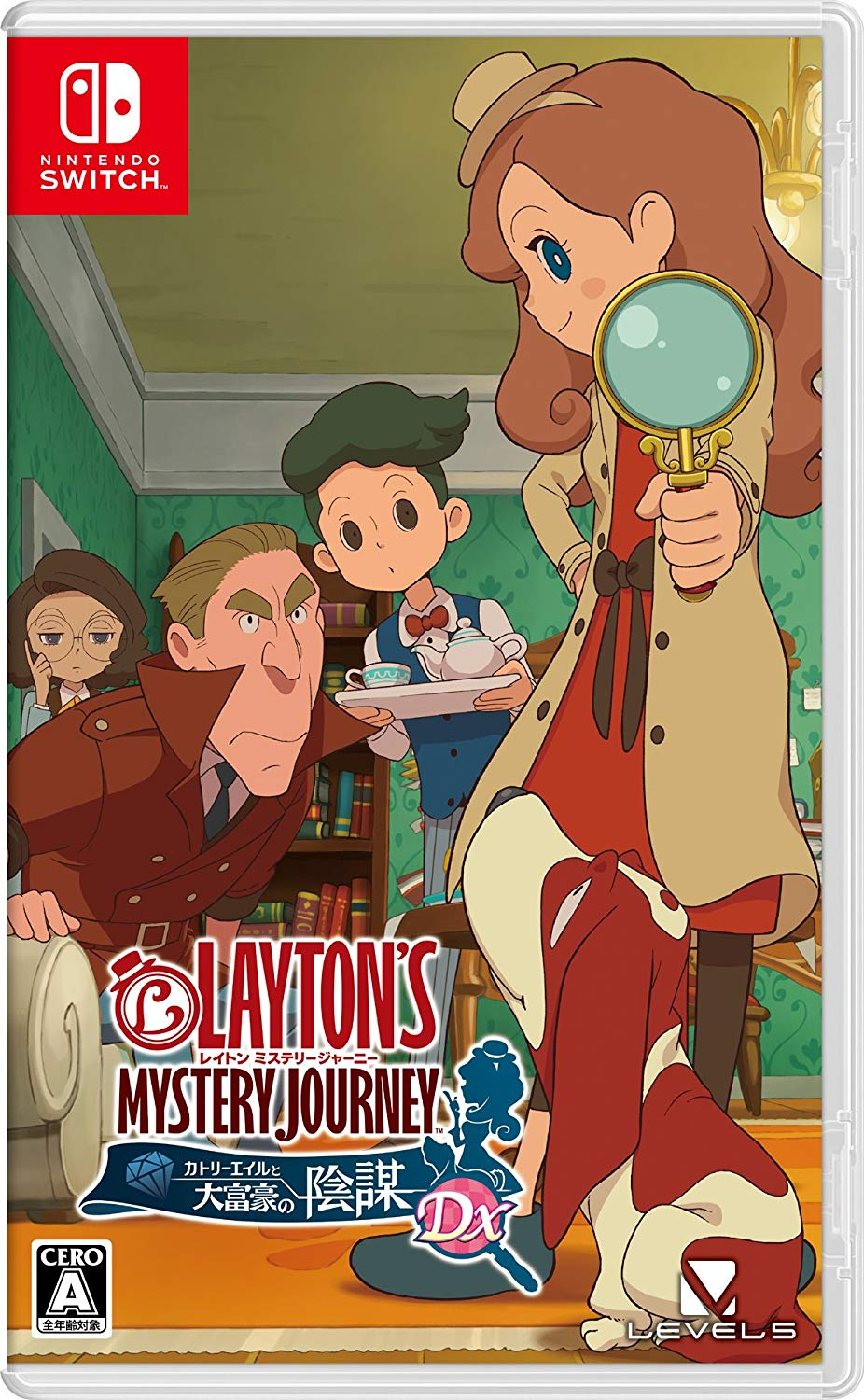 Layton's Mystery Journey Katrielle and the Millionaires Conspiracy Deluxe Edition - Nintendo Switch