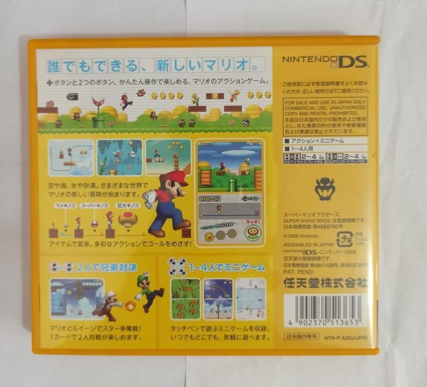 New Super Mario Bros - USADO - Nintendo DS