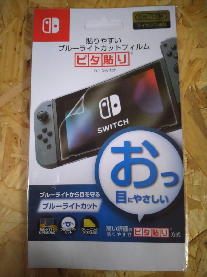 Película Adesiva - Nintendo Switch