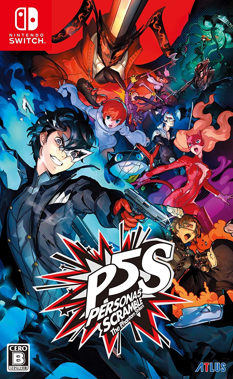 Persona 5 Strikers - Nintendo Switch - Pré Venda