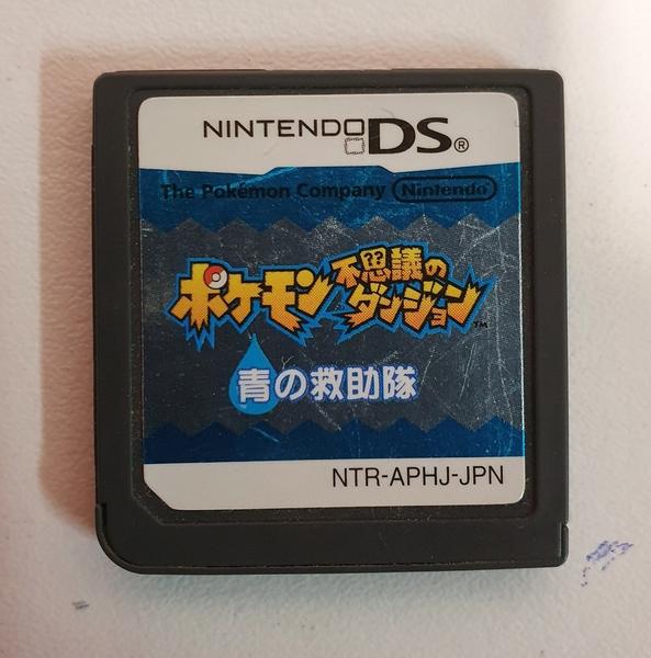 Pokémon Mystery Dungeon Blue Rescue Team - JAPONÊS - Cartucho - Nintendo DS - Usado
