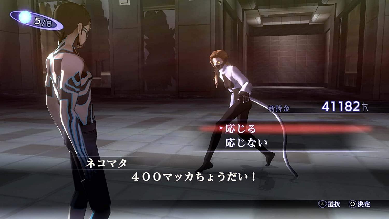 Shin Megami Tensei III: Nocturne HD Remaster - Nintendo Switch - Pré Venda