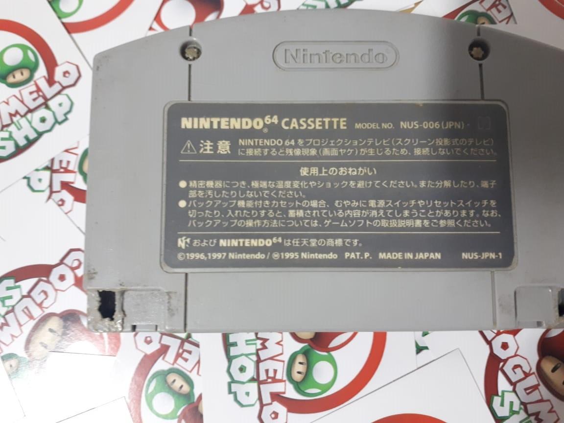 Yoshi's Story - USADO - Nintendo 64