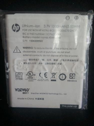 Bateria para calculadora Gráfica Hp Prime Original