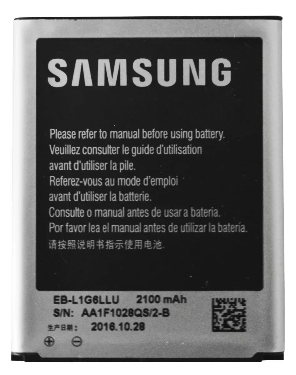 Bateria Calculadora Hp Prime - Samsung Compatível