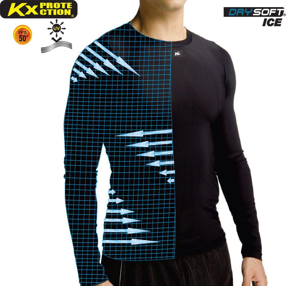 Camisa Térmica Kanxa Alta Compressão UV 50 Manga Longa - 01Esporte c36031bb12198