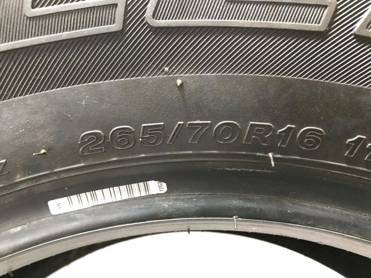 Pneu Bridgestone 265/70 R16 Dueler