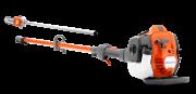 Motopoda/Podadora de Galhos Husqvarna á Gasolina 525P5S 25,4cc 1,3hp