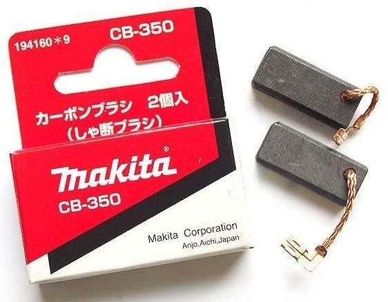 Jogo de Escovas de Carvão Martelo Rompedor HR4001C HR4010 Makita - CB350