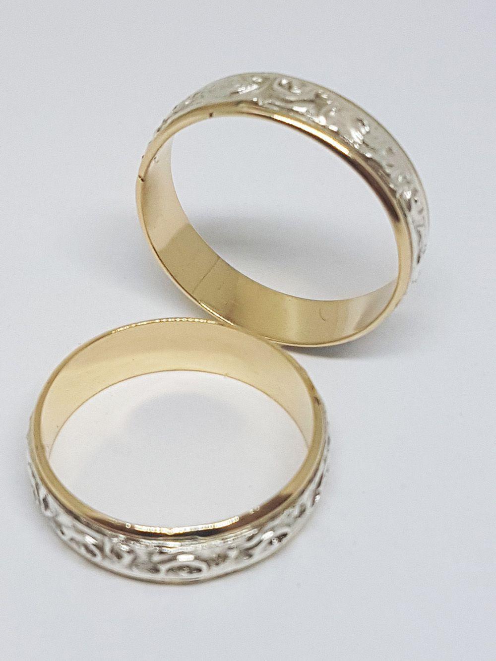 Aliança Bodas de Prata Natal - Ouro Branco e Ouro Amarelo- Unidade