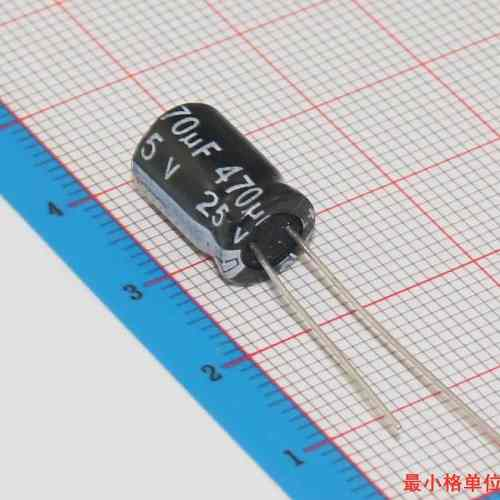 10x Capacitor Eletrolitico 470uF 25V 105°C