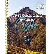 Caderno Universitário Palavras Da Vida - 1 Matéria Capa Dura