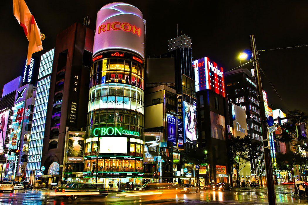 Papel De Parede 3D | Cidades Japão 0009 - Papel e Parede  - Paredes Decoradas