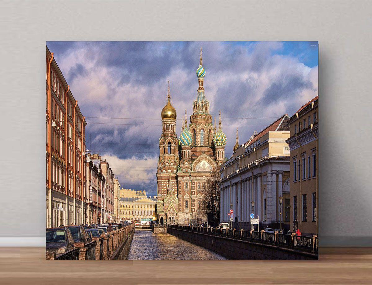 Quadro Decorativos de Cidades 0049  - Paredes Decoradas