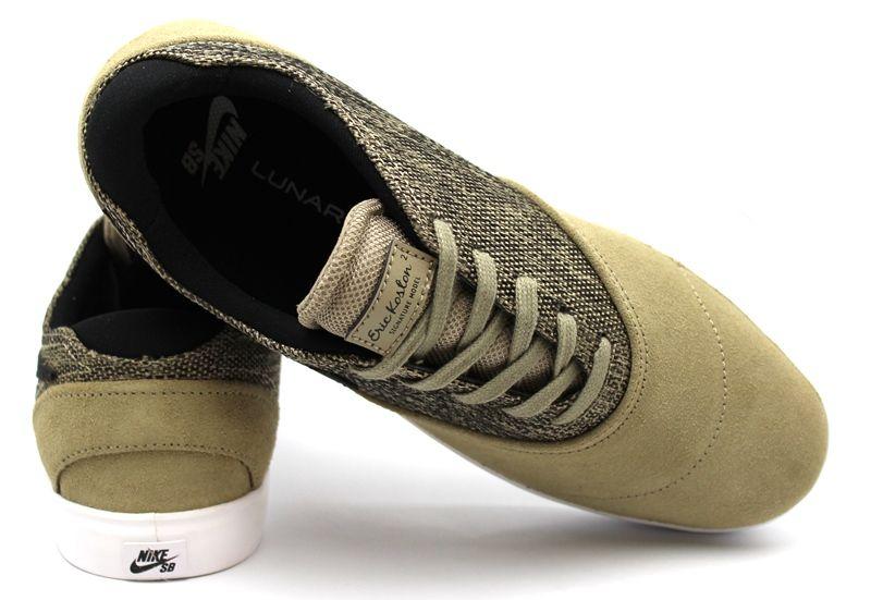 Tênis Nike Pro Model Eric Koston 2 Bege