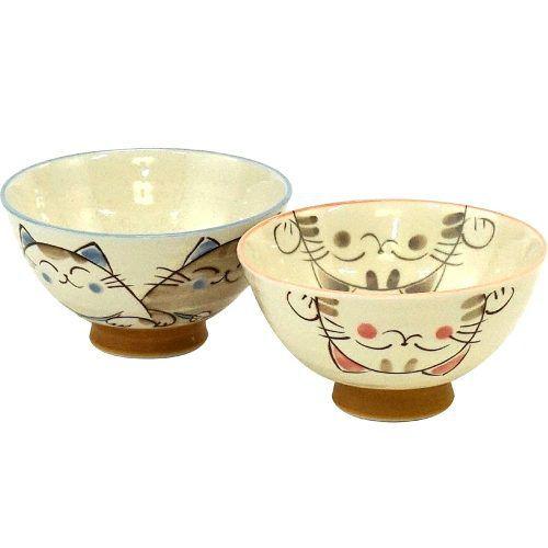 Par Bowls Porcelana Japonesa Gato 11,5cm - Lindo Presente