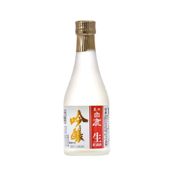 Caixa de Sake Hakushika Namachozo 12 garrafas de 300ml