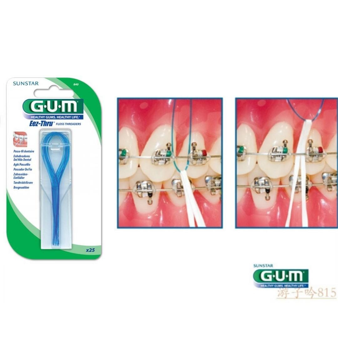 GUM - Passador de Fio Dental