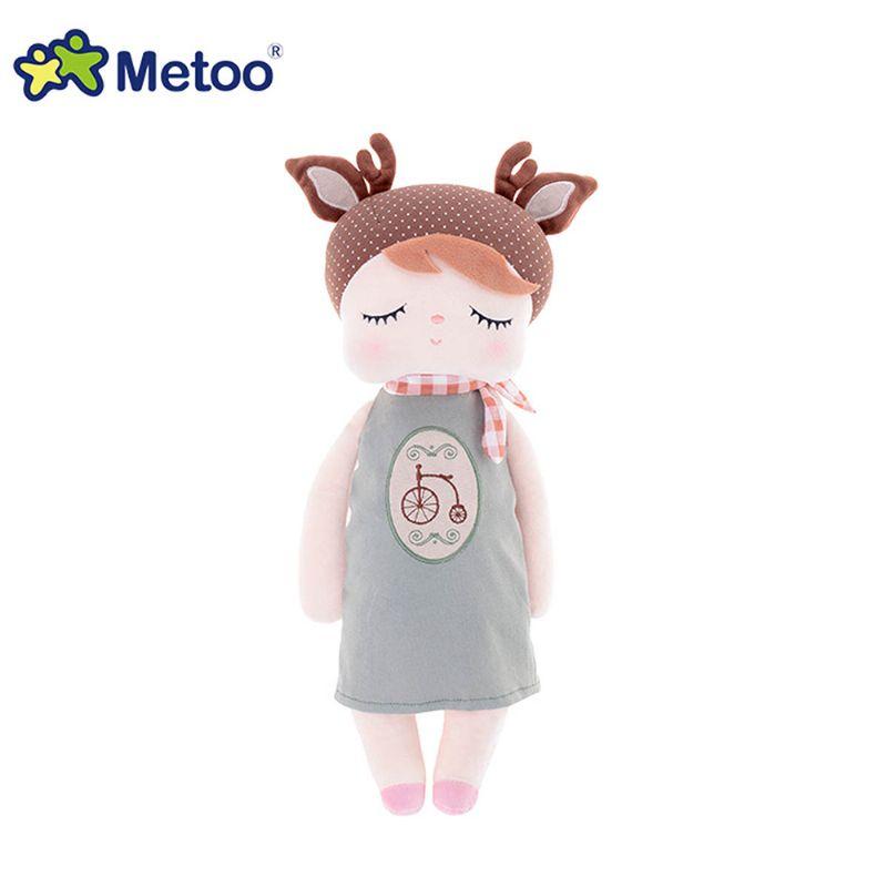 Boneca Angela Doceira Retro Deer Marrom - Metoo